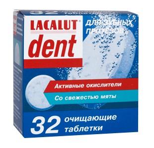 Фото таблеток для протезов